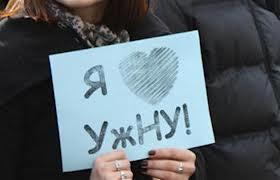 Чешскому студенту посодействуют пройти практику в УжНУ