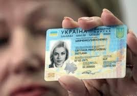 Бумажные паспорта начиная с 1 ноября этого года производить не будут
