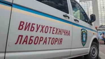 В центрі Києва, в одній із квартир відбувся вибух