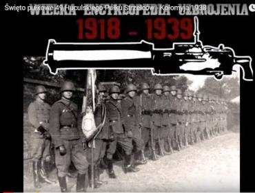 Піхотний полк Збройних сил Другої Речі Посполитої