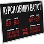 Курси валют на 31 липня