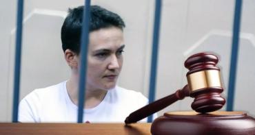 Суд приговорил Савченко к 22 годам заключения