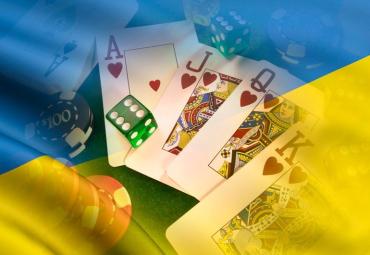 Украина практически готова на легализацию казино