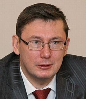 Министр внутренних дел Украины Юрий Луценко в прямом эфире ТСН