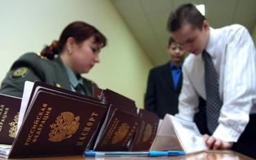 Український МЗС звинуватив Росію в порушенні міжнародного права