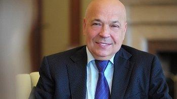 Губернатор Закарпатья Геннадий Москаль показал свое состояние