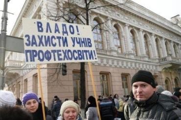 В Украине перестали финансировать профессионально-технические училищ