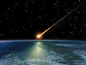 В Канаде упал громадный метеорит