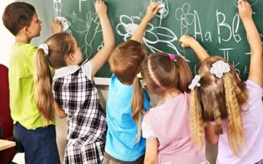 Оприлюднили вимоги до навчання молодших школярів у новому навчальному році