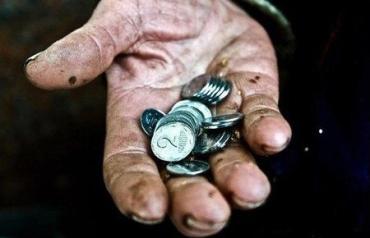 Половина населения Украины живет за чертой бедности