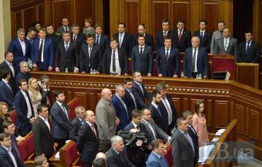 Соответствующее решение поддерджали 239 народных депутатов