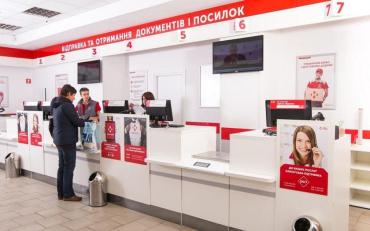 Нова Пошта знову влипла в скандал