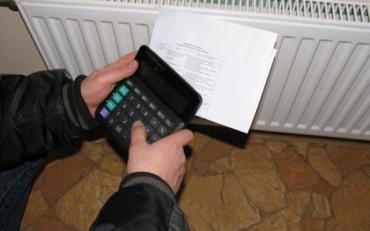 Нова методика нарахування платежів дозволить витрачати на тепло менше
