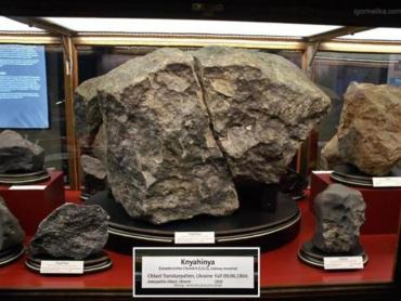 """Известный метеорит """"Княгиня"""" упал 160 лет назад"""