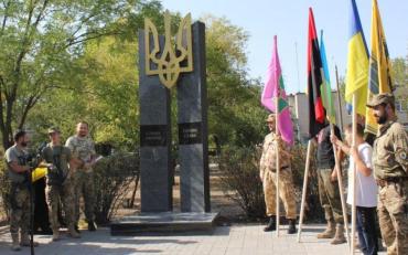 Вандали спотворили пам'ятник героям АТО