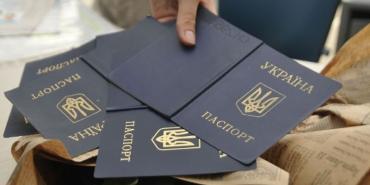 Паспорт гражданина Украины будет выдаваться с 14-летнего возраста