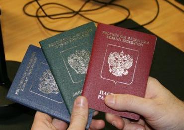 Чем больше паспортов у украинца, тем лучше...