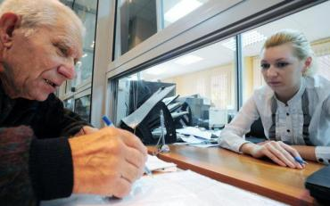 Люди жалуются что им пришли пенсии, рассчитанные по-старому