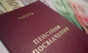 Ранее Президент Петр Порошенко наложил вето на данный законопроект