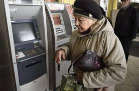 Депутаты «вернули» норму относительно порядка определения зарплаты для пенсии