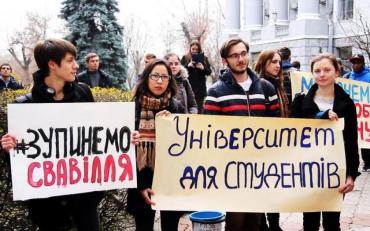 В одному із київських університетів процвітає корупція