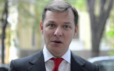 Депутат Ляшка попався на величезному хабарі