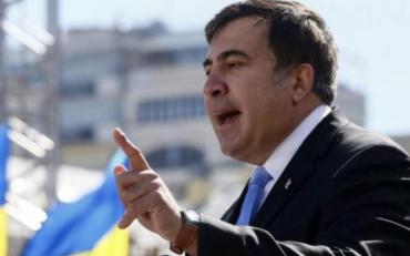 Саакашвили обратился к президенту Украины