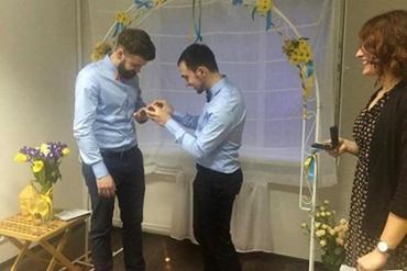 В Киеве прошла первая гей-свадьба