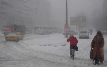 Ближайшие дни погода снова устроит для украинцев испытания