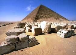 <em>Пирамиды в Египте это до сих пор загадка</em>