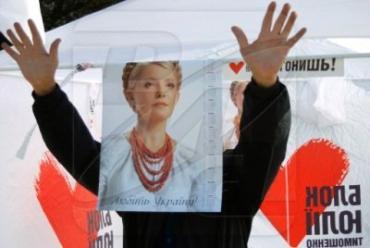 БЮТ выдвигает Ратушняка в президенты