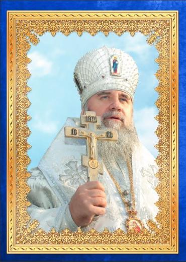 Архієпископ Мукачівський і Ужгородський ФЕОДОР
