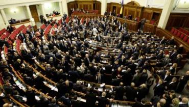 Рада запретила пропаганду коммунизма и нацизма в Украине