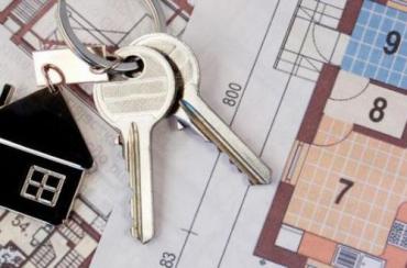 Как регистрируется право собственности