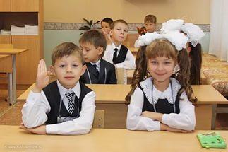 Обязательным условием зачисления ребенка в 1-й класс является подача заявления