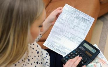 Тепер щоб отримати субсидію, потрібно буде пройти провірку в реєстрі