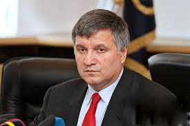 Как заявил глава МВД Арсен Аваков, реформа МВД должна заработать с 1 июня