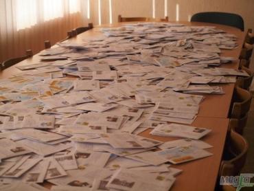 Акция в УжНУ «1000 писем правительству»