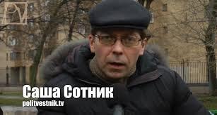 Сотнік поцікавився у москвичів, а чи не варто повернути Крим Україні