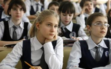 Закон про освіту: що зміниться в українських школах