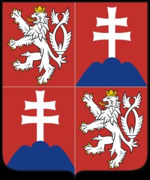 28 октября отмечается день провозглашения независимости Чехословакии. Герб