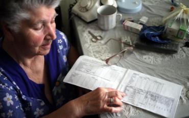 """Кабмін підготував українцям ще один """"сюрприз"""" щодо тарифів"""