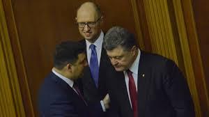 Коалиция предложит на должность главы Кабинета Министров Владимира Гройсмана