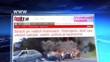 На события в городе Мукачево не могли закрыть глаза наши соседи
