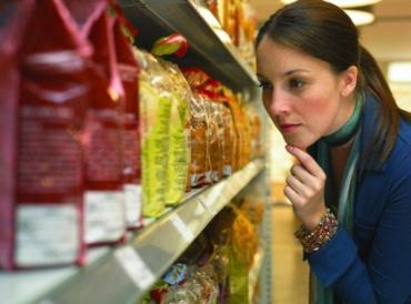 Покупателям предлагают приобрести продукты питания со скидкой 50 процентов