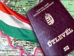 Угорцем можна стати за гроші