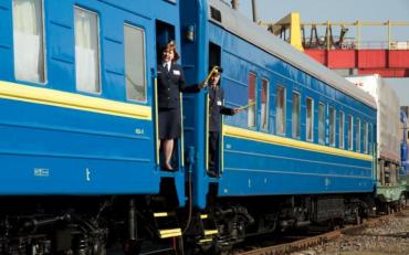 Укрзалізниця призначила в південному напрямку ще один поїзд