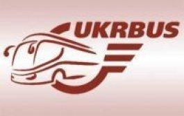 Междугородный перевозчик компания «УкрБус»