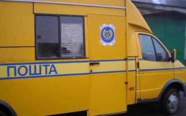 Харків'ян терміново евакуювали з поштового відділення