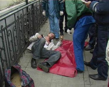 В Мукачево разборки между клиентами кафе закончились ножевыми ранениями